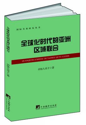 book20150203