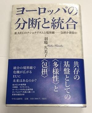 book201604